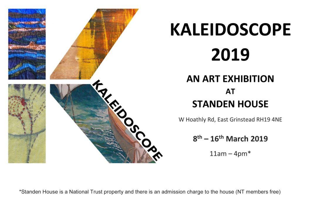 Kaleidoscope 2019