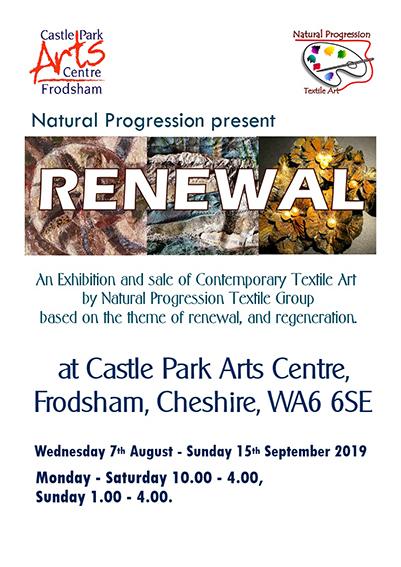 Renewal exhibition